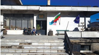През тази година трябва да бъде ремонтирана и сградата на кметството в с. Люти брод, община Мездра
