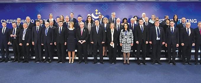 Лидерите на 28-те страни от Европейската общност си направиха снимка за спомен от историческата среща в София