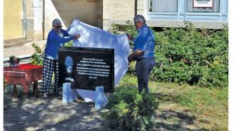 Откриването на паметната плоча на проф. Димитър Атанасов Стригачев в Грамада