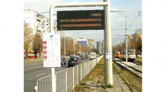 Над 1000 спирки в София в момента са без навеси  СНИМКА МОНИТОР