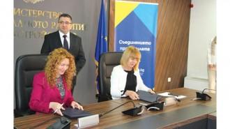 Зам.-министърът на регионалното развитие и благоустройството Деница Николова и кметът Йорданка Фандъкова подписаха договор за отпускане на средства от ОПРР