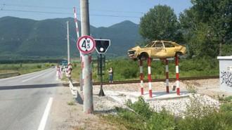 На прелеза във врачанското село Бели извор изложиха автомобил, претърпял злополука при неправилно преминаване през жп бариера