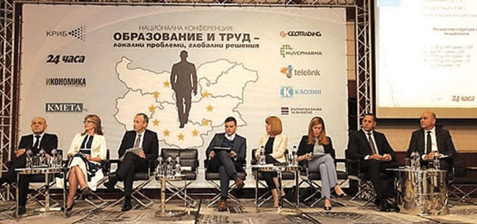 На конференция в София експерти разискваха темата за образованието и качеството на работната ръка
