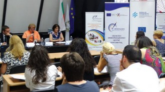 Бизнесът в Благоевград с интерес към възможностите за еврофинансиране