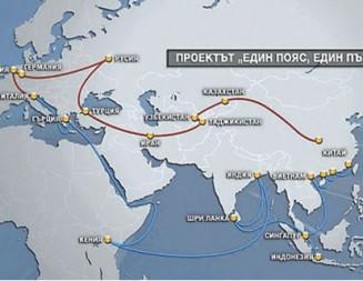 Китайските инвестиции в България – реална възможност или въображаема перспектива