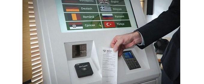 Плащането на винетката ще се осъществява само с карта и клиентът ще получава две бележки
