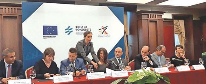 Споразуменията с двата финансови посредника от страна на Фонда на фондовете бяха подписани на официална церемония