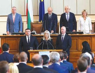 """Трима нови министри се заклеха и попълниха състава на кабинета """"Борисов 3"""""""