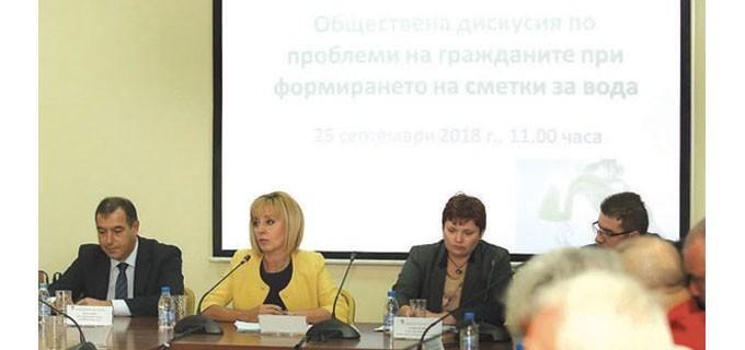 Омбудсманът Мая Манолова и зам.-министър Малина Крумова по време на дискусия за новата наредба