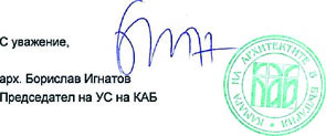 8-9-PISMO-podpis